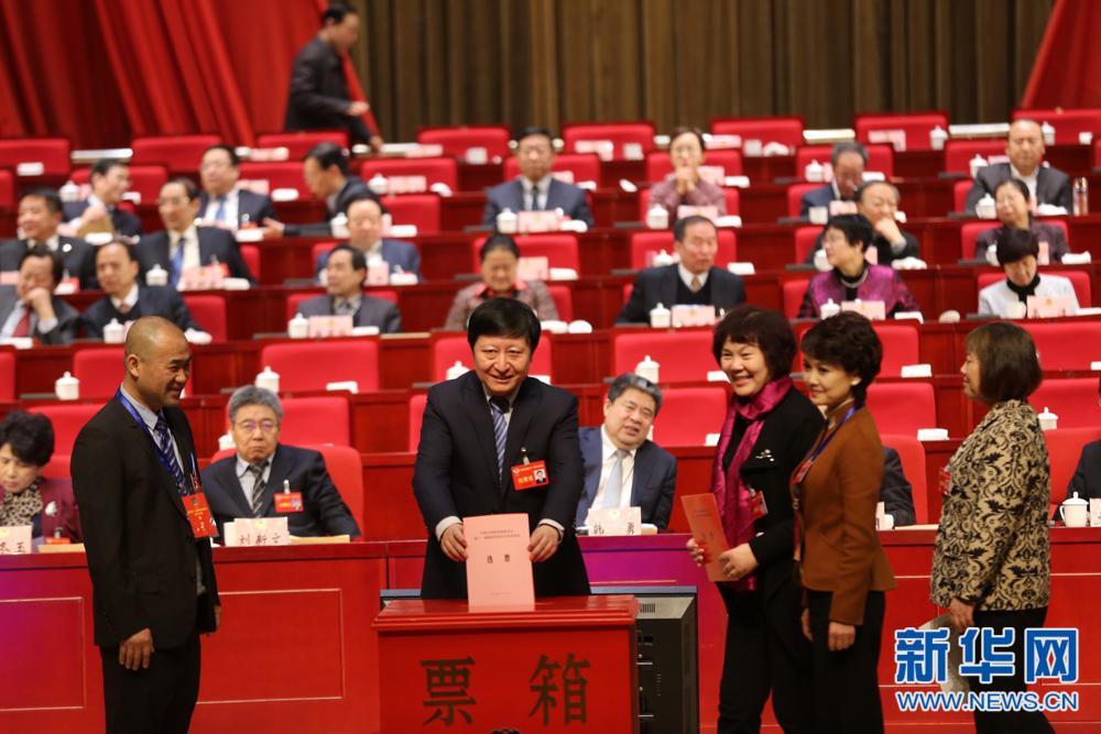 政协陕西省第十一届五次会议进行投票选举