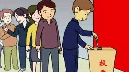 辽宁省人大选举40名全国人大代表