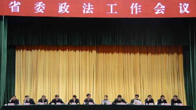 辽宁省委政法工作会议在沈阳召开