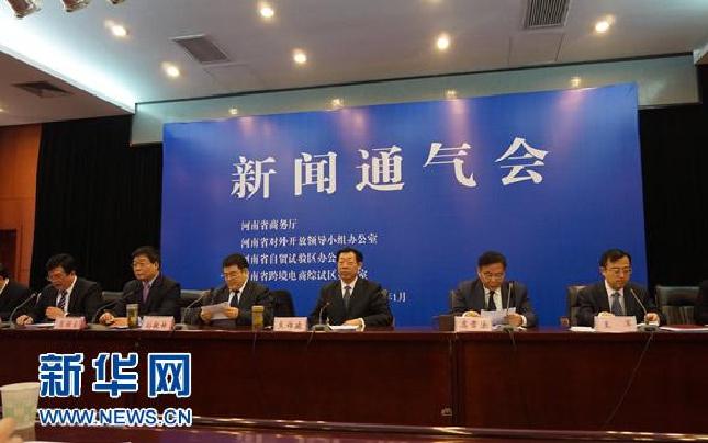 河南:2016年对外贸易快速增长 跻身全国十强
