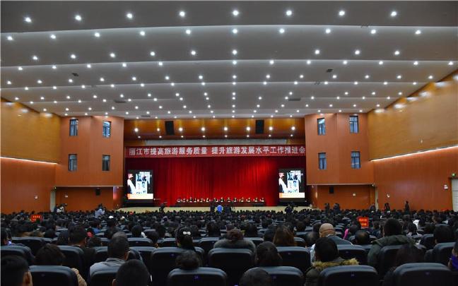 云南丽江:重拳整治旅游市场推进旅游业持续健康发展