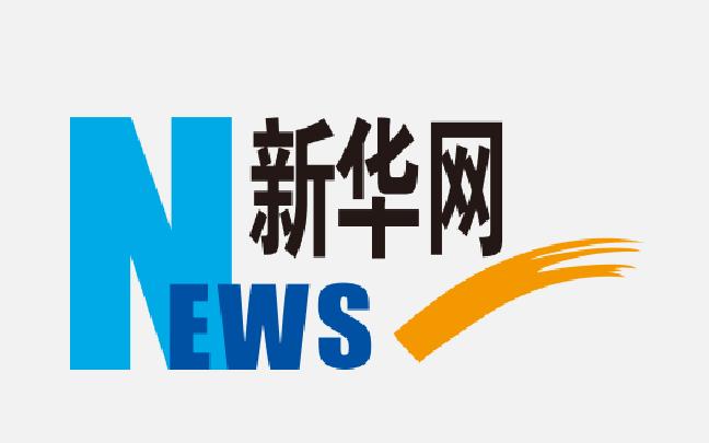 """云南沧源创新产品销售模式 推动""""电商+""""深度融合"""