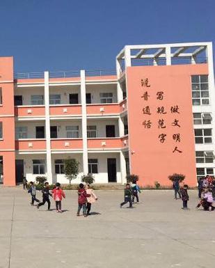 和县香泉镇中心小学