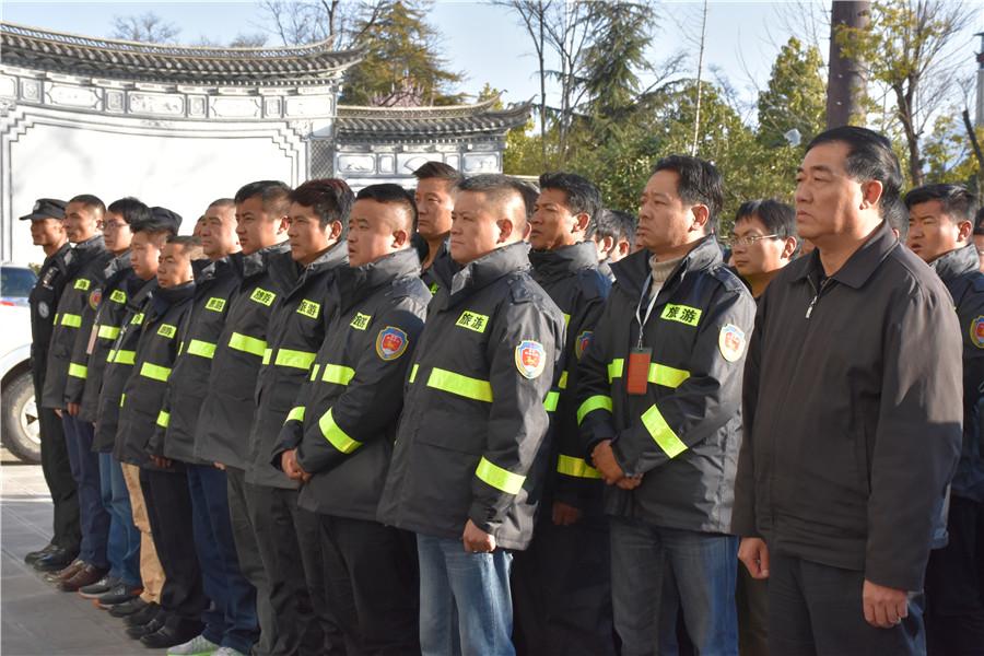 丽江市旅游监管出重拳联合执法巡逻启动