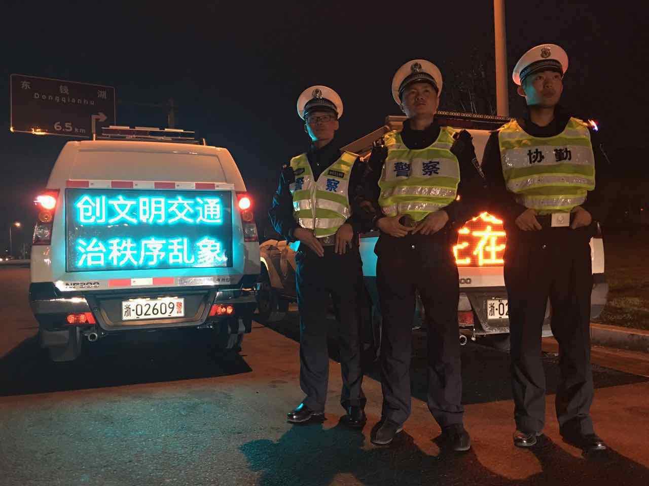 浙江宁波:打违治乱十个月 小心驾驶莫被罚