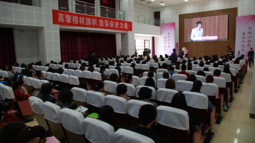 """天津市召开纪念""""三八""""国际妇女节107周年大会"""