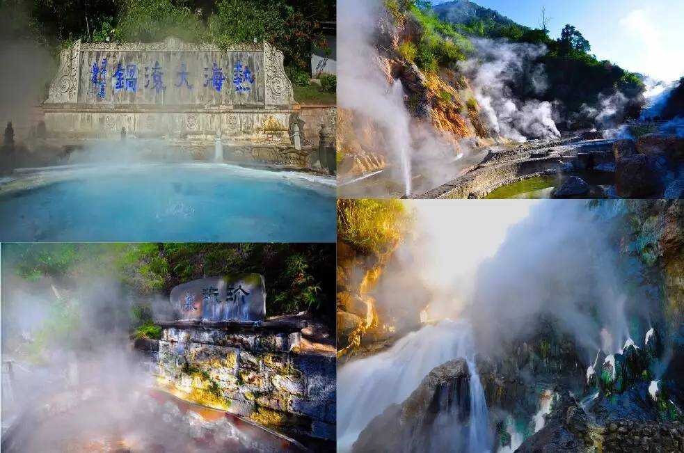 腾冲火山热海国家5A级景区正式揭牌