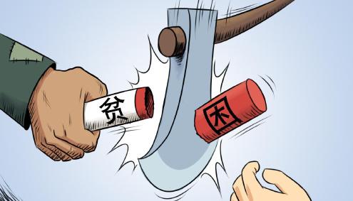 砚山县脱贫攻坚首战告捷