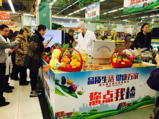 """超市开展""""您点我检""""检测活动让市民近距离看清食品安全链条"""