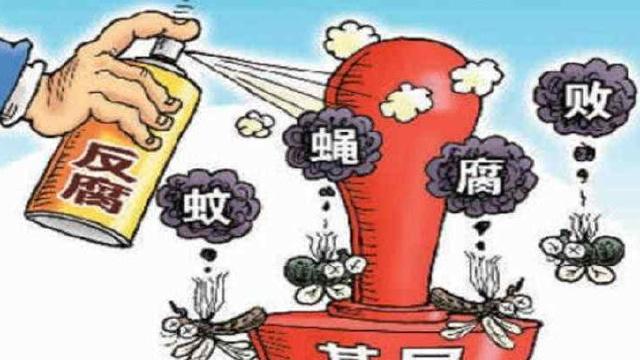 辽宁省纪委:新增问题线索动态处置清零 坚决减少腐败存量