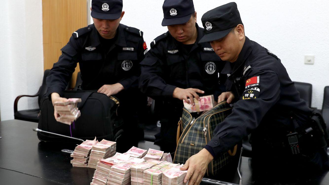 沈阳警方70小时追回被盗现金194.98万