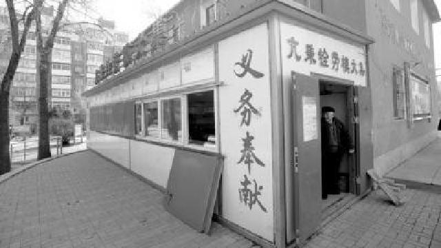 沈阳市红巾社区:好人的故事讲上几天都讲不完