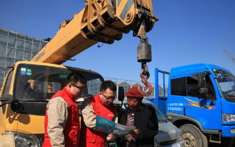 天津蓟州供电公司开展电力设施保护宣传