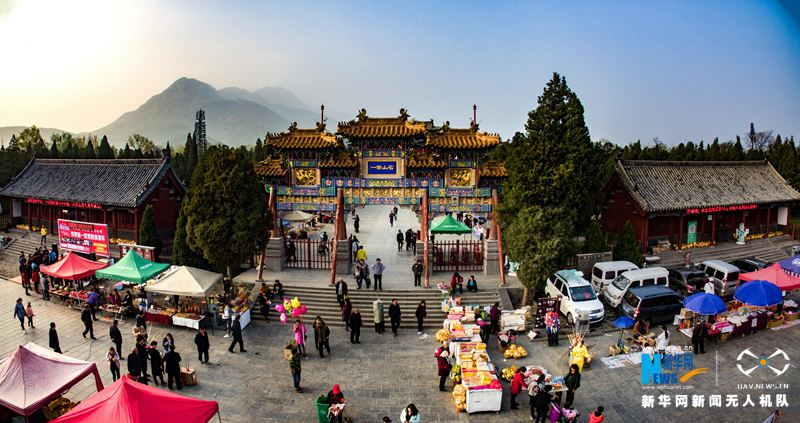 [航拍]中岳庙会 市民游客共享文化盛宴