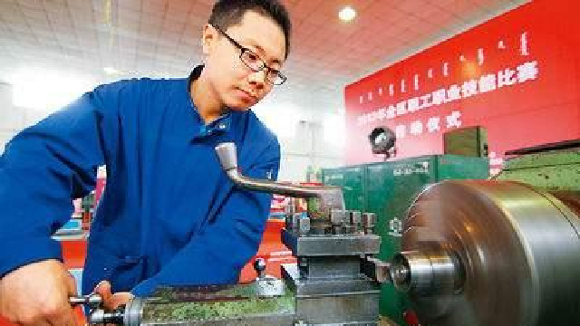 世界技能大赛中国集训基地在沈揭牌