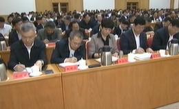 天津召开民营经济发展工作会 李鸿忠出席并讲话