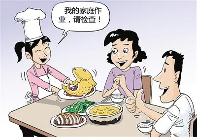 """""""炒菜作业""""""""烹调""""出教育新理念"""