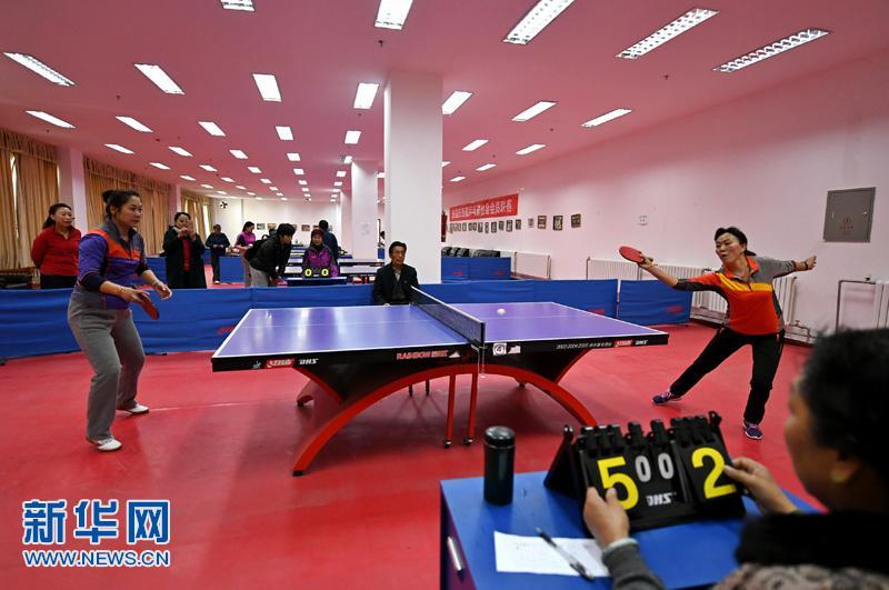乒乓球——西藏:全运会群众体育乒乓球项目中老年组选拔赛开战