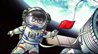 """第二届""""中国航天日""""主场活动4月下旬将在西安举行"""