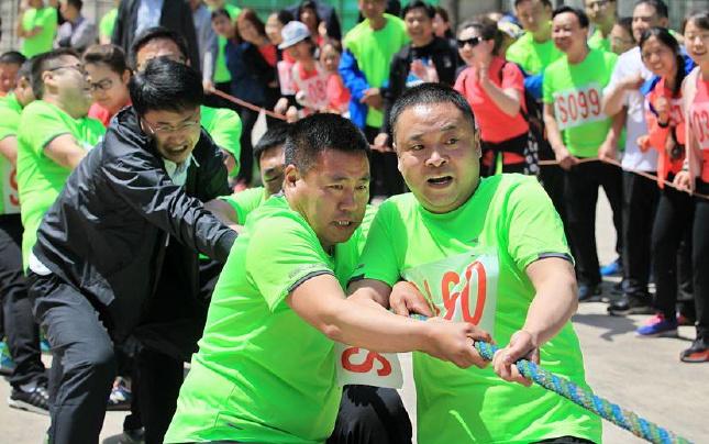 """【信息】安阳:农信系统举办庆""""五一""""职工运动会"""