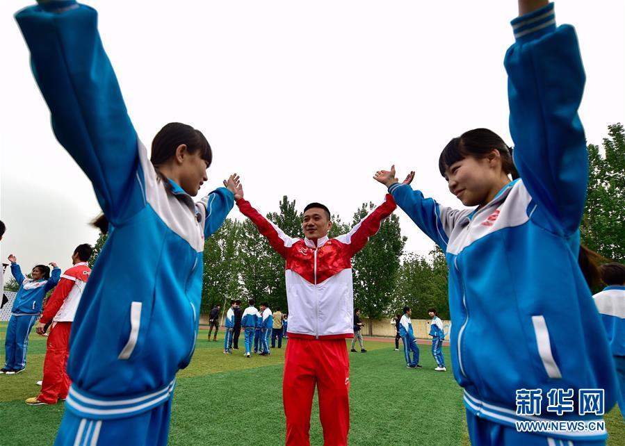 与奥运冠军一起上体育课
