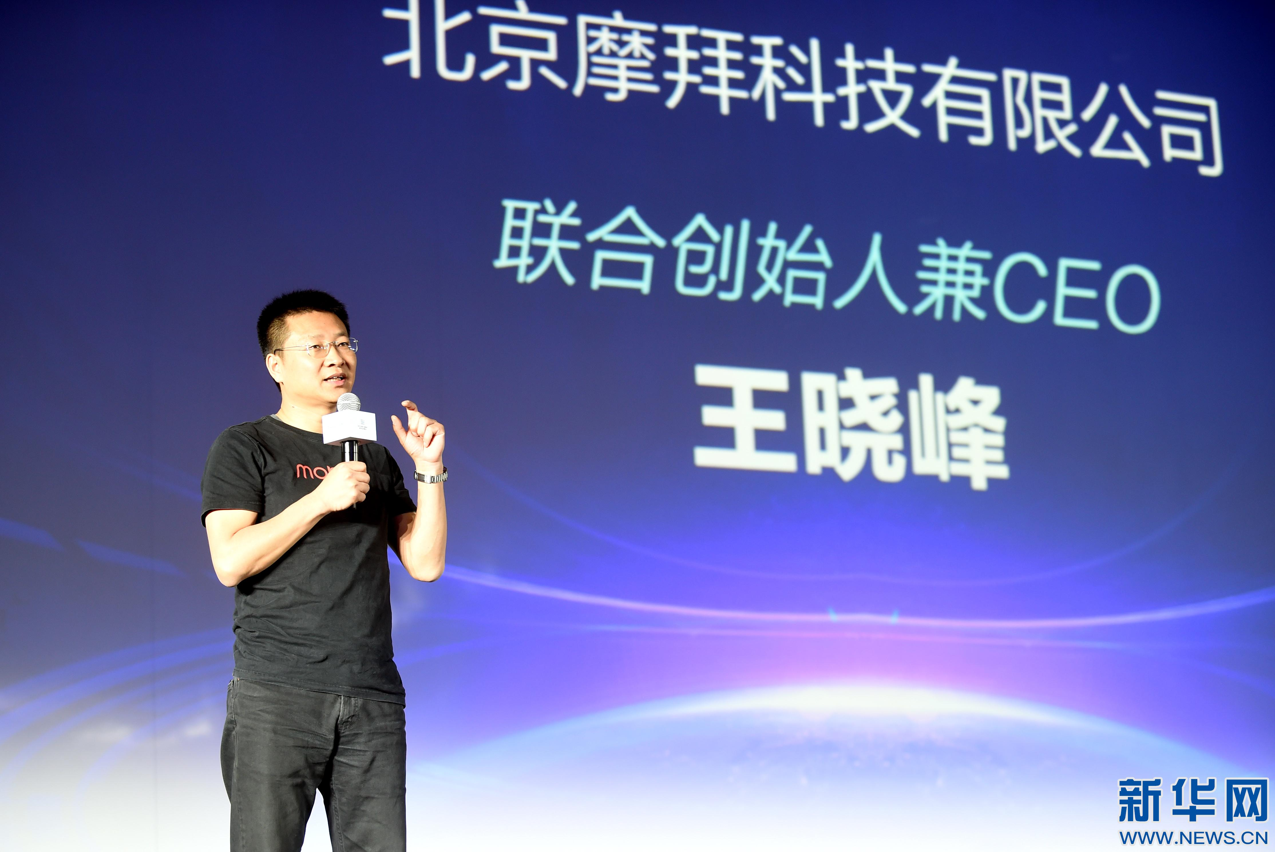 """2017中国""""互联网+""""数字经济峰会在杭州举行"""