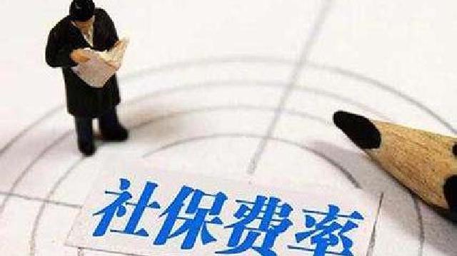 辽宁:失业保险总费率降至1%  20余万户企业将受益