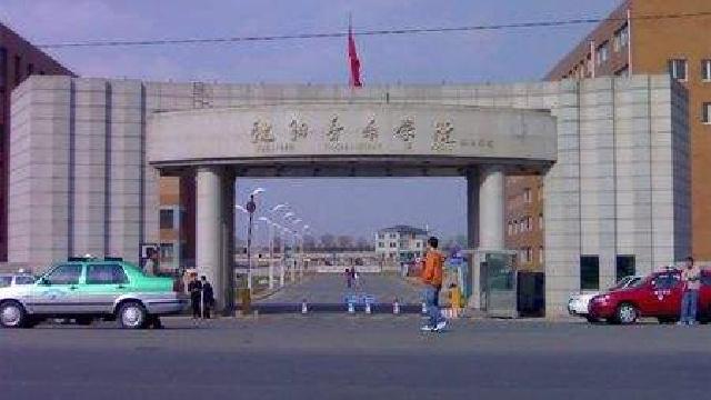 沈阳市教育局与沈阳音乐学院签署战略合作协议
