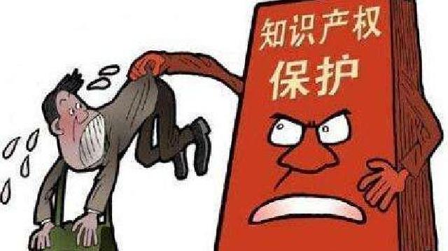 沈阳两级法院去年受理知识产权案同比上升48.22%