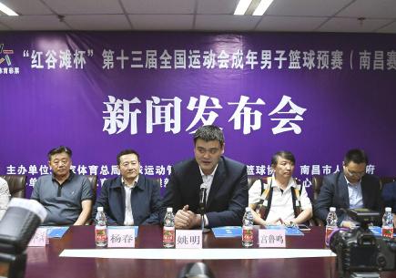 篮球——中国篮协任命李楠、杜锋为国家男篮主教练