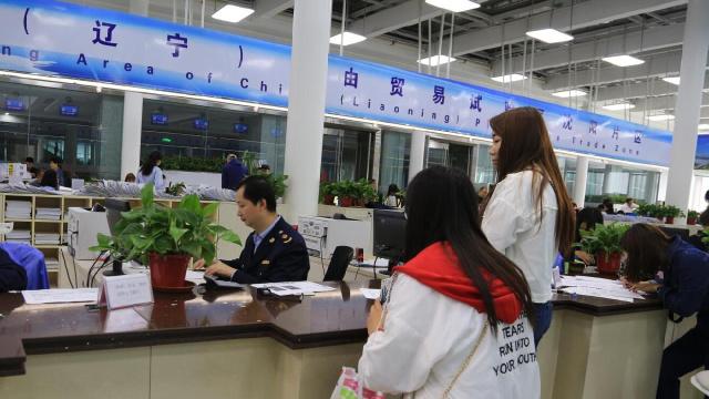 沈阳自贸片区总注册资本已近145亿