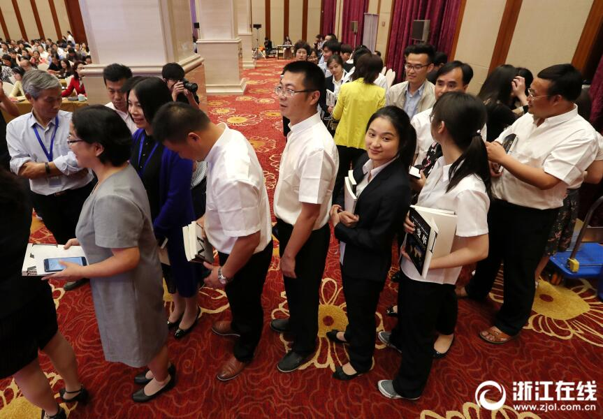 世界著名经济学家来杭州演讲