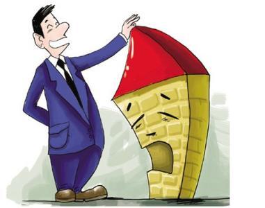 开封新建商品房将限价销售 1年内涨幅不得高于10%