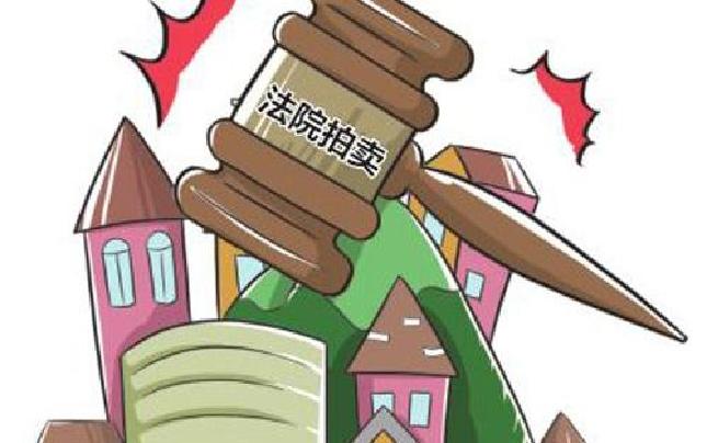 """郑州""""老赖""""房产可线上被查封、拍卖"""