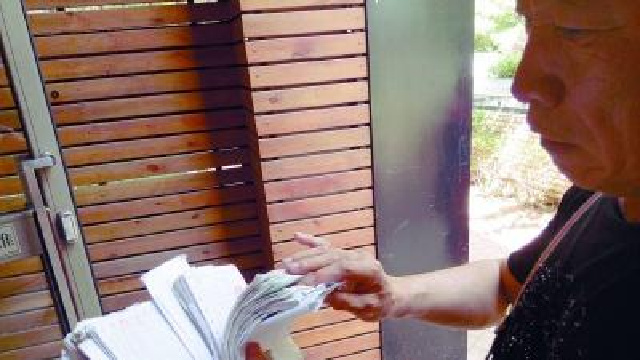 沈阳:五旬催费员4年为用户垫付10万元电费