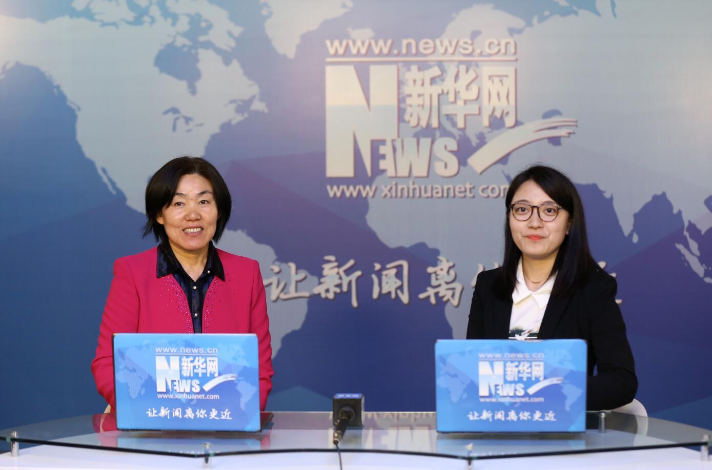 辽宁省政务服务管理办公室副主任吴娟走进新华访谈间