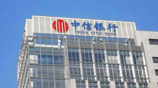 中信银行大连分行解读5月资产配置报告之海外市场方面