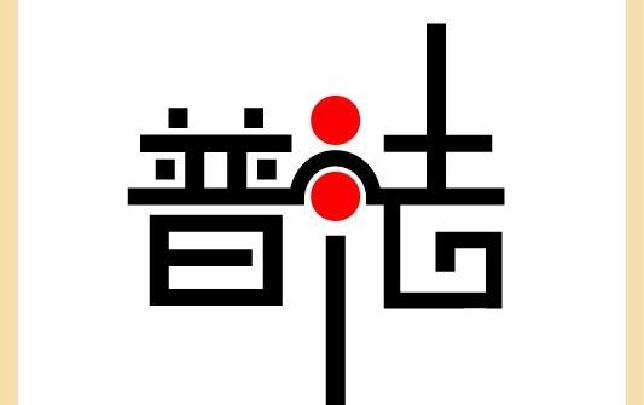 """河南省""""七五""""普法讲师团成立"""
