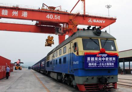江西赣州开通首趟中欧双向货运班列