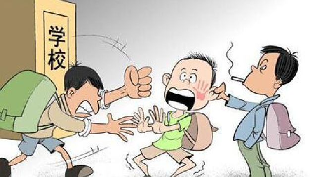 辽宁中小学建立报告制度防止校园欺凌