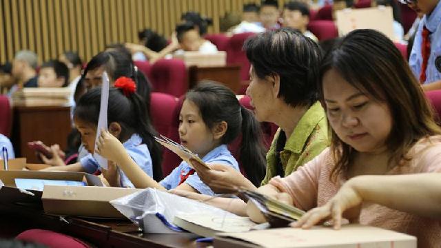 辽宁省档案馆举行国际档案日主题活动