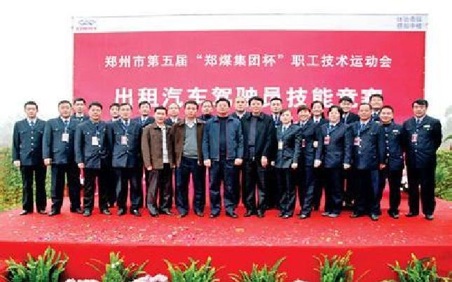 郑州:技术标兵可申领500元奖励补贴