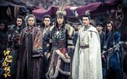 《钟馗捉妖记》 亮相上海电视节 引平台关注获青睐