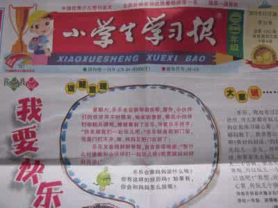 河南一报两刊入选向青少年推荐百种优秀报刊