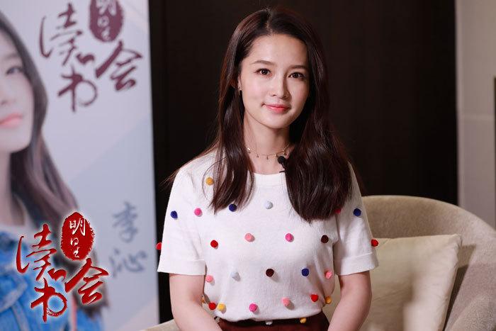 《明星读书会》白鹿原特辑:李沁诠释不一样的田小娥