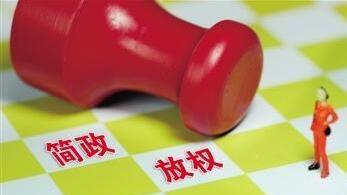 遼寧對《優化營商環境條例》落實情況展開專項檢查
