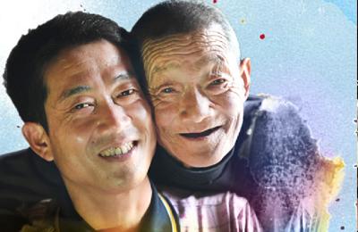 【致敬父亲节】老爸的皱纹里 刻满对儿子的爱