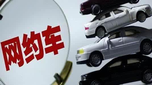 郑州267个网约车司机拿到从业资格证 考试通过率50%