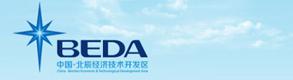 北辰经济开发区