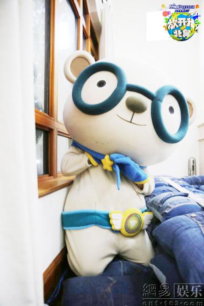 最后,还是熊熊你最可爱啦.